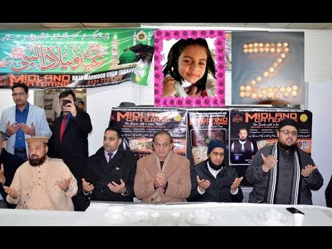 candle vigil in order to express solidarity with 7 Year old zainab at uk