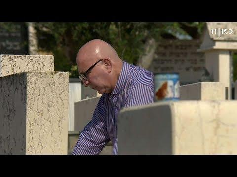 'אלה רגעים קשים מנשוא': מארגנים את המוות