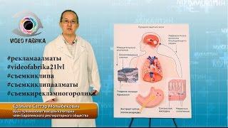 видео Сироп Пертуссин при каком кашле принимать