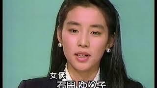 1991.1.28 初々しくてかわいい.