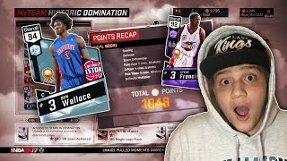 NBA 2K17 My Team HOW TO GET 1,000+ DOMINATION POINTS EVERY TIME! REALLY EASY!