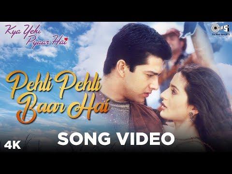 Pehli Pehli Baar Hai Song Video - Kya Yehi Pyaar Hai | Alka Yagnik, Sonu Nigam | Ameesha, Aftab