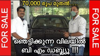 USED CARS IN KERALA | MIDDLE CLASS USED CARS | TEAM TECH | EPISODE 157