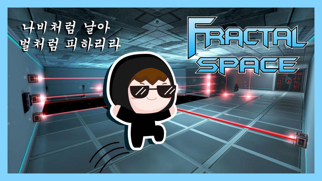 [FRACTAL SPACE] 미래에서 방탈출 하자!
