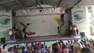 Детский лагерь Дельфин, обзор комнаты и территории лагеря,  2 заезд 2018