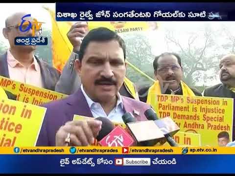 TDP MP Sujana Chowdary Criticize Centre Govt    Vizag railway zone