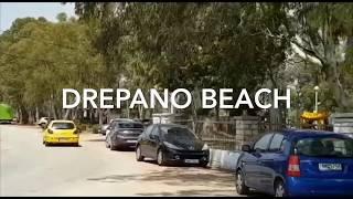 DREPANO BEACH IGOUMENITSA