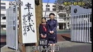 入学式卒業式-眞子さま佳子さま 佳子内親王 動画 25