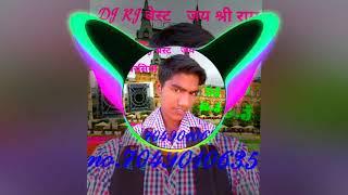 Teri aakhya ka yo kajal sapna haryavi 100%bass dj RJ