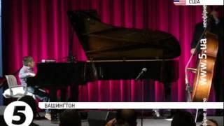 видео Презентація роботи Пабло Пікассо