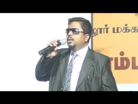 Inspirnig Elango's speech at Perambalur Bookfair 2016