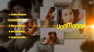 Vaamanan - Music Box  | Tamil