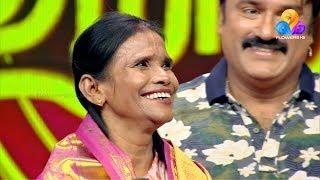 Comedy Utsavam Ranu MondalFlowersEp480