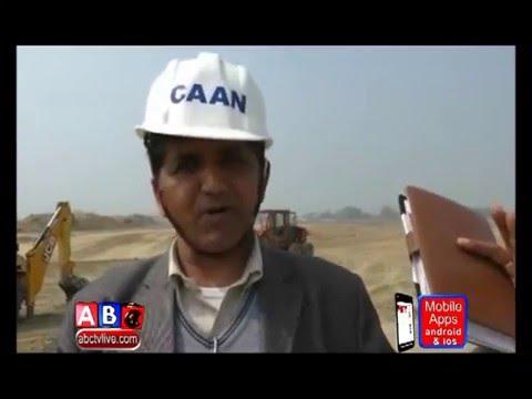 Operation Big News Lumbini International Airport, ABC Television, Nepal