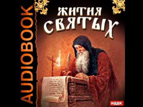 Преподобный Серафим Саровский: Житие