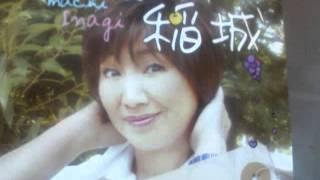 亡き歌手シルヴィア、幻の最後のシングル「愛の街 稲城」