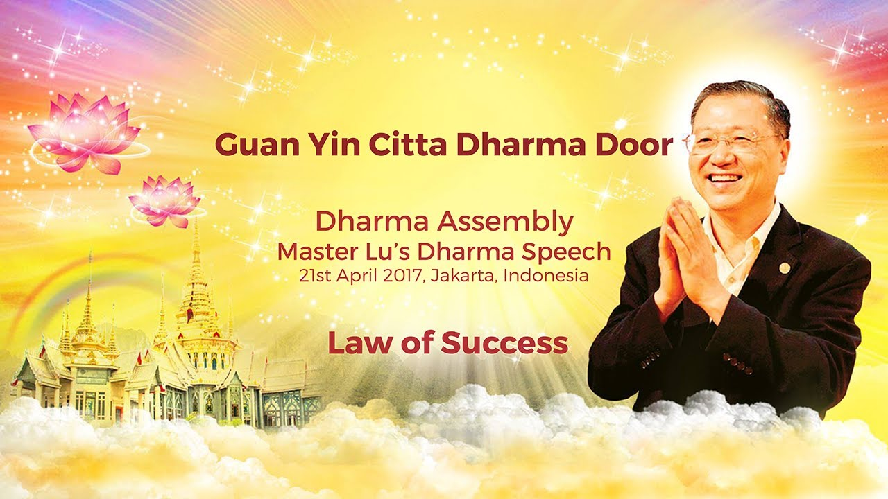 Master Lu's Dharma Speech (Bitesize Edition): Law of Success (Eng Sub)
