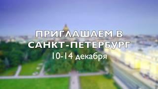 Как начать зарабатывать на ремонтах в Москве и Санкт Петербурге