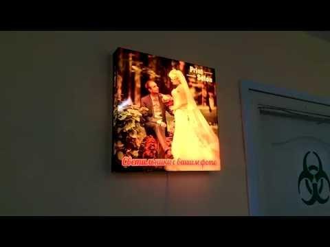 НОВИНКА!!! Многоцветный светильник-ночник с фото на заказ в Севастополе