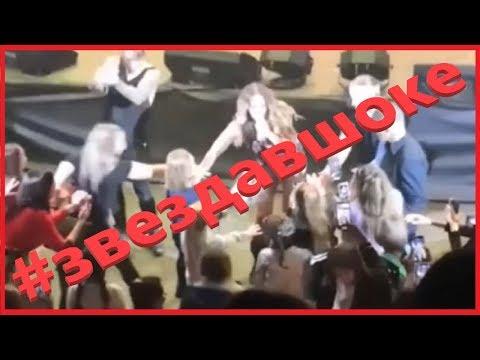 Фанаты накинулись на Бузову во время концерта Новокузнецке
