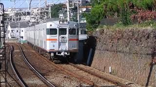 山陽電鉄3000F_須磨浦公園~山陽塩屋(20171110)