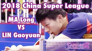 [20181124] TJDSPD | MA Long vs LIN Gaoyuan | MT-R7M4| 2018ChinaSuperLeague | Full Match