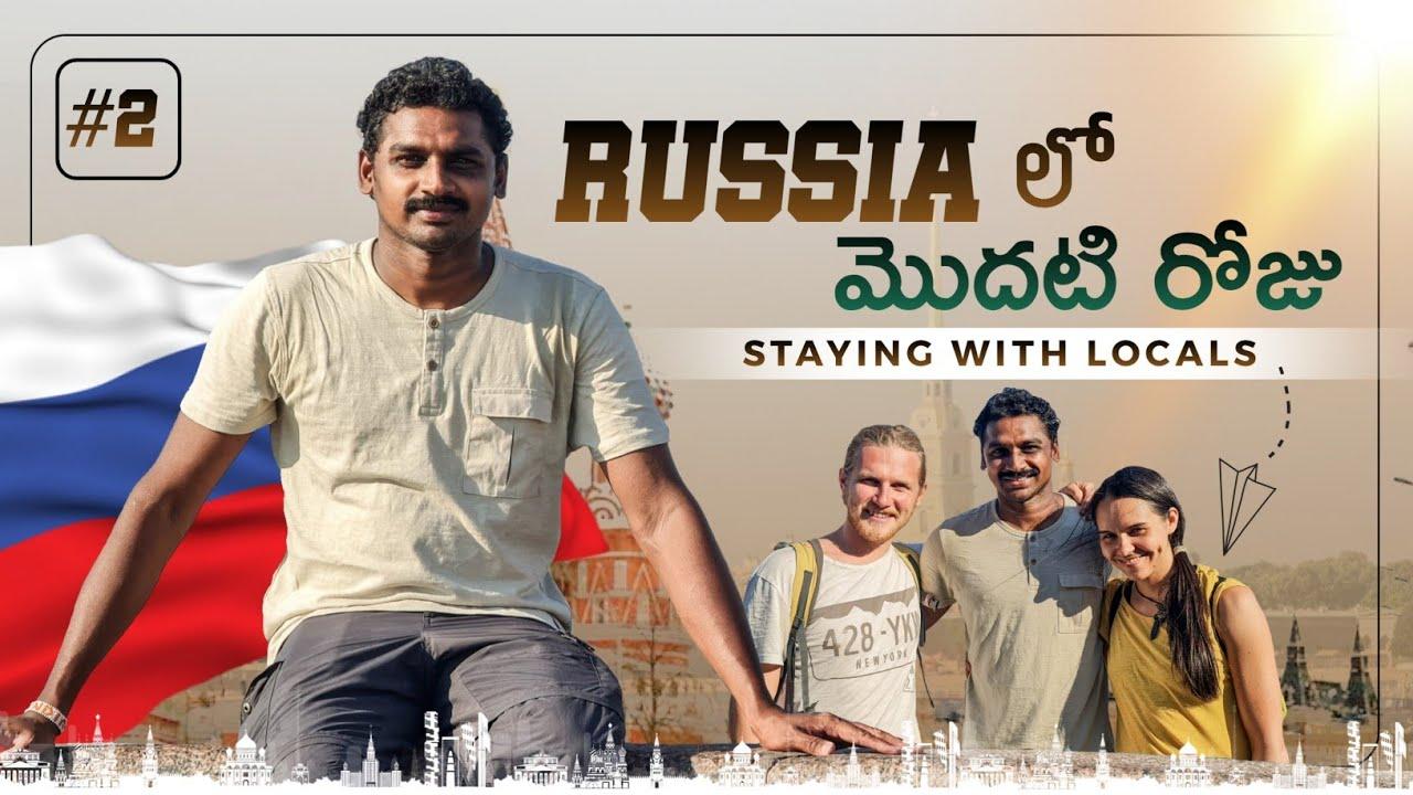 First Day In Russia 🇷🇺   Saint Petersburg     Uma Telugu Traveller