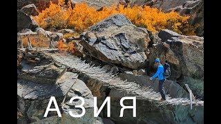 Таджикистан, Душанбе, дорога на Узбекистан, Ворзобское ущелье Часть 23