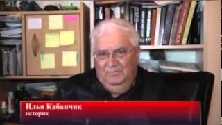 Степан Бандера ( Stepan Bandera ), живые свидетели