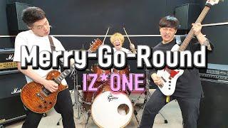 """IZ*ONE(아이즈원) """"Merry-Go-Ro…"""