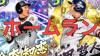 【Twitter】https://mobile.twitter.com/tasuo7 【チャンネル登録】http...