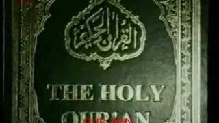 قرآن سب سے اچھا Ahmadiyya Poem