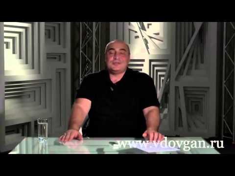 Советы начинающим предпринимателям от успешного бизнесмена – Владимира Довганя. Как вести бизнес?