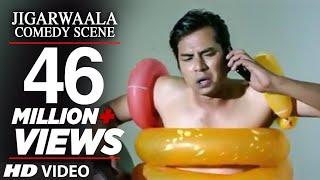 JIGARWAALA - Comedy Scene [ 05 ] - Dinesh Lal Y...
