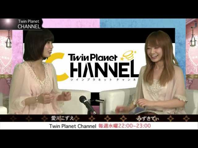 Twin Planet Channel 第28回目放送