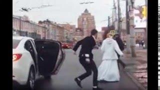 В Туле невеста избила жениха и сбежала со свадьбы