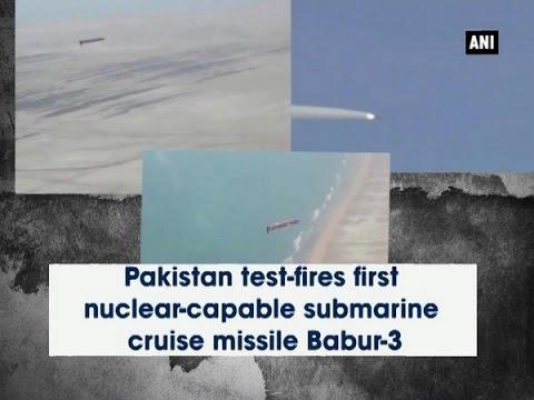 Pakistan test-fires first nuclear-capable submarine cruise missile Babur-3 - #ANI #News