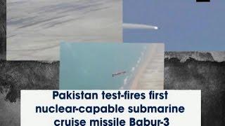 pakistan test fires first nuclear capable submarine cruise missile babur 3 ani news