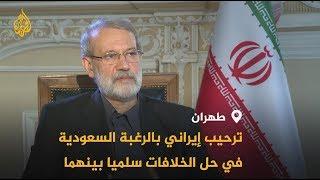 🇸🇦 🇮🇷 بعد تصريحات بن سلمان.. إيران ترحب بالحوار مع السعودية