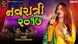 SONU CHARAN ! LIVE PROGRAM ! AHEMDABAD