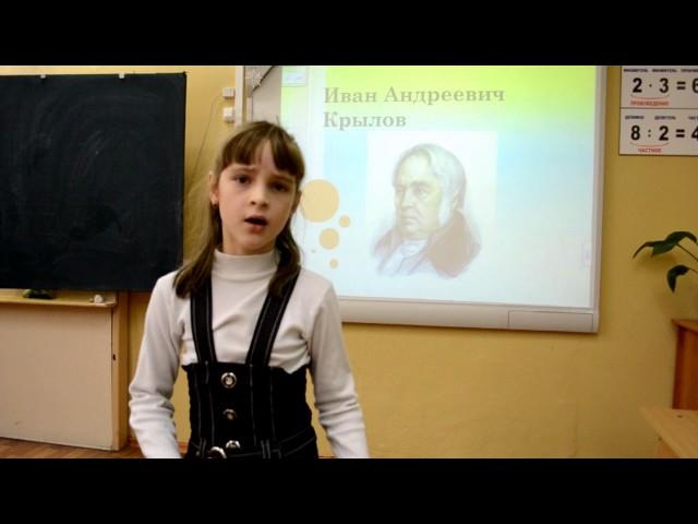 Изображение предпросмотра прочтения – ЕкатеринаСлепнева читает произведение «Мартышка и очки» И.А.Крылова