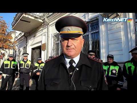 Сотрудники ГИБДД Керчи