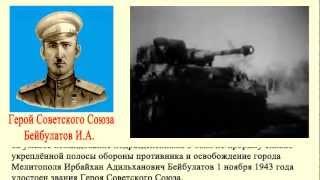 Командир батальона Бейбулатов