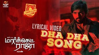 Dha Dha Song Lyrical Market Raja MBBS Arav, Kavya Thapar Saran Simon K King Surabi Films.mp3