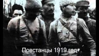 Памяти повстанческой армии и Н.И.Махно.