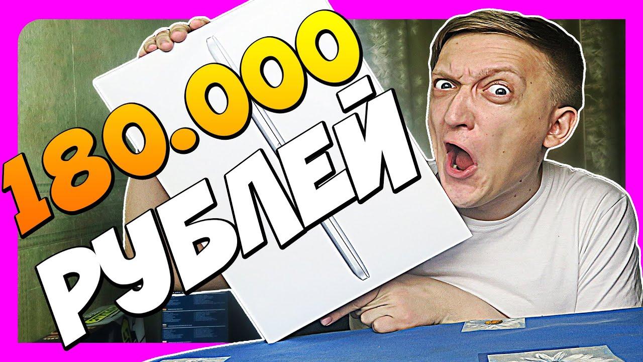 colmi gt08 купить в москве - YouTube
