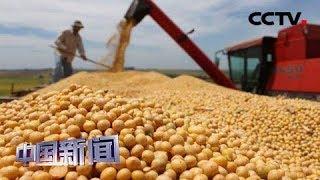 [中国新闻] 日媒:美国要求日本购买大量美农产品 | CCTV中文国际