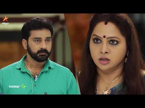 Mouna Raagam This week promo 27-08-2018 to 31-08-2018 Vijay Tv Serial Watch Online