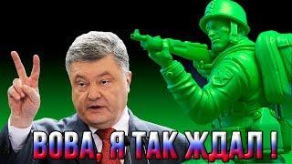 Снова Путин виноват Военному положению кирдык