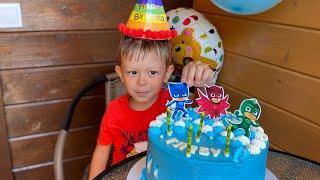 День рождения Глеба 4 ГОДА на Море Распаковываем Подарки Едим Торт